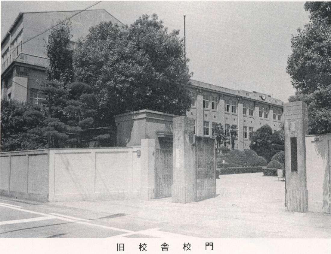 ホームページ 阿倍野 高校